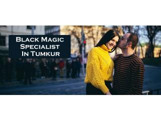Black Magic Astrologer In Tumkur | Black Magic Specialist In Tumkur